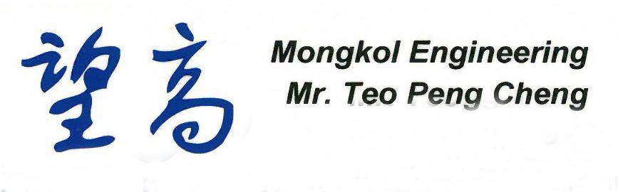 Mongkol_Logo2[1]